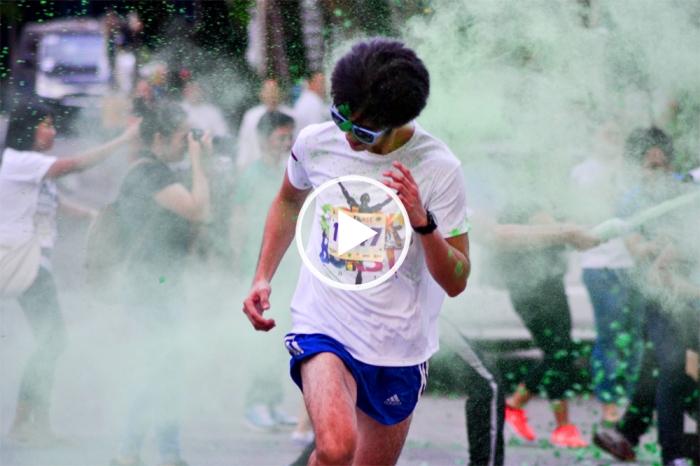 Color Burst 5K Fun Run 2015.